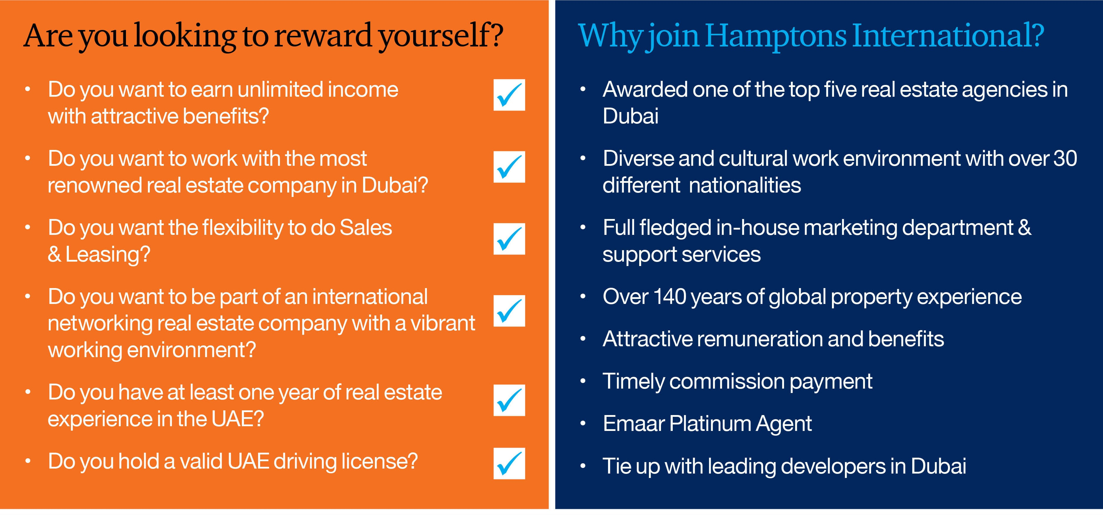 hamptons-career-page